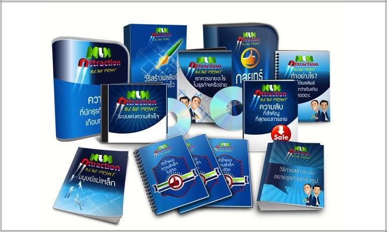 MLM Attraction Blueprint by TaladPanya