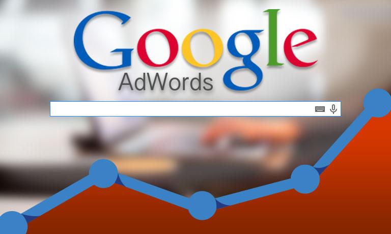 คอร์สสอน Google Adwords