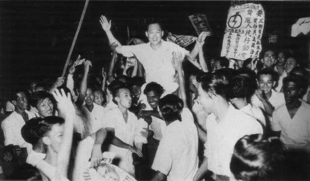 ลี กวน ยู ผู้นำสิงคโปร์