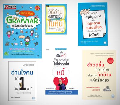 content-book