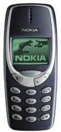 โทรศัพท์โนเกีย Noika Phone รู่นเก่า