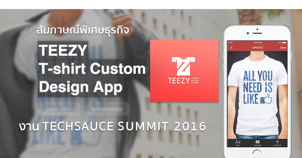 สัมภาษณ์พิเศษ Teezy Design