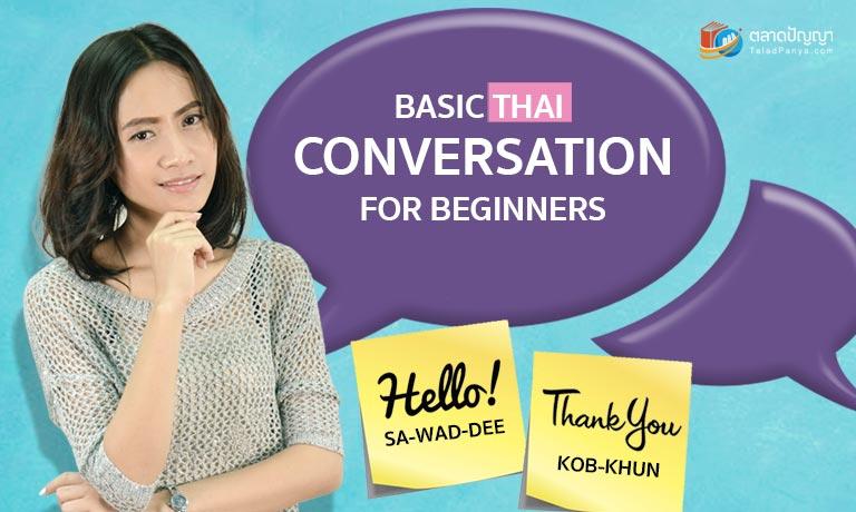 Basic thai conversation