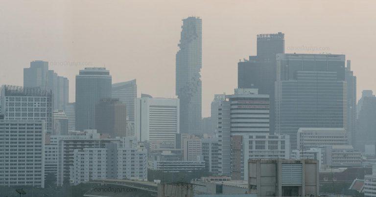 มลภาวะฝุ่นละออง PM2.5 กรุงเทพฯ